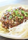 ~豚ひき肉~香味肉味噌ジャージャー麺