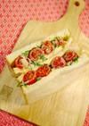 簡単!エゴマ油☆ツナ小松菜サンド