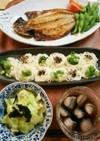 夕飯 鯵の干物 素麺