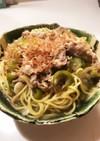 ヘチマと豚肉の味噌炒めパスタ