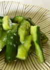 簡単♪たたき胡瓜の浅漬け(塩麹漬け)