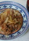 牛肉のトマトスープ煮込み&ネギの味噌汁♡