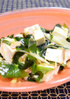 豆腐とみょうがのツナサラダ