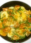 鶏肉じゃが芋のカレー炒め♪簡単