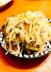 水菜としらたきの梅炒め