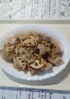 蓮根、蒟蒻、豚薄切りのさっぱり煮。