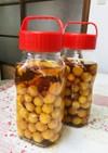 柿酢のフルーツビネガー
