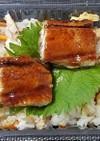 手軽に絶品のうなぎちらし寿司弁当