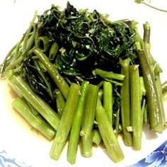 空芯菜のにんにく炒め(^^)♬