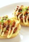 納豆とキムチのポテトカップグラタン