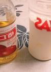 旨ウマ♪プロテインのりんご酢ミルク