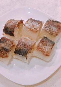 サバ缶、鯖の水煮缶で、簡単!鯖の棒寿司