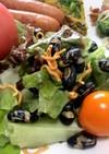 ベビースターラーメン&炒り黒大豆のサラダ
