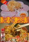 美味ドレとヤム南蛮ソースで上海焼きそば!