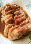 豚の塊肉の梅ジャムソース
