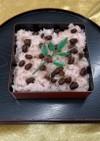 甘納豆のお赤飯