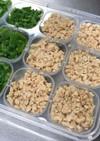 離乳食中期*フリージング*水煮大豆