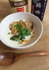 台湾の思い出、おいしい鹹豆漿