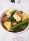 小松菜と豆腐のオイスターソース煮