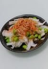 オニオンスライスと枝豆の冷製和風サラダ