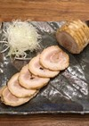 豚バラ チャーシュー 煮豚