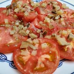 いぶりがっこ☆とトマトのサラダ