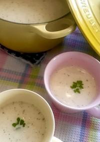白いんげん豆のポタージュ