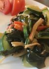 わかめとカニカマのサラダ