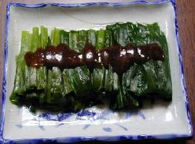 台湾料理 ニラのお浸し・甘みそだれ__Taiwanese dish/Boiled Leek with Sweet Miso Sauce