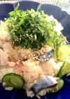 しめ鯖、大葉、茗荷の簡単混ぜ寿司