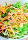 デリ風★水菜と人参、コーンのマヨサラダ