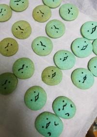 すみっコぐらし♡とかげのクッキー