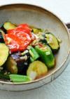 夏野菜のエスニック風味の揚げ浸し