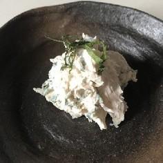 ささみと大葉の豆乳クリームチーズ和え