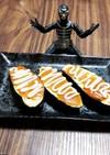 簡単!焼き茄子の味噌マヨのせ