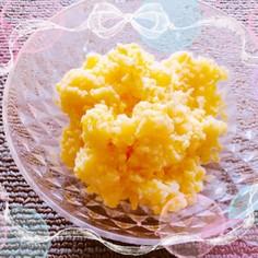 簡単豆乳シャーベット!糖質制限