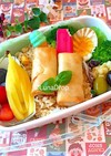 中学生 女子弁当 炒飯と春巻き 部活