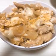 夏休みの簡単ランチ!お手軽チーズ親子丼!
