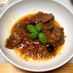 牛肉のトマトソース煮込み【マイヤー使用】