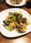 夏野菜と鶏肉のカレー風味炒めアジア風。