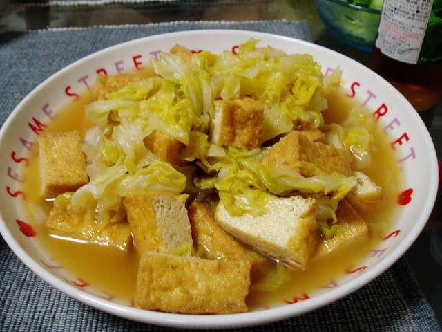 キャベツ 厚 揚げ レシピ