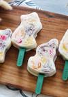 シロクマ風アイスキャンディー