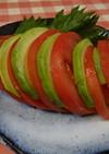 冷やしトマトとアボガドのカプレーゼ風