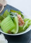 チンゲン菜とパクチーのサラダ