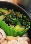 箸休めシリーズ✨小松菜のゴマ味噌和え