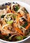 酷暑に負けない!豚と小松菜のピリ辛サラダ