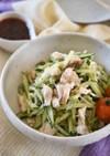 蒸し鶏と薬味のピリ辛中華風サラダ