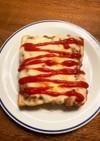 納豆チーズトースト(ケチャップをかけて)