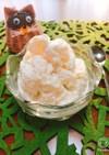 パイナップル入り♡ココナッツミルクアイス