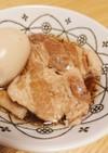 ほぼほったらかしの簡単柔らか⭐豚角煮⭐